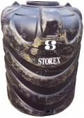 750 Litres - Storex Storage Tank