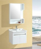 Eagle Standard Contemporary Bathroom Cabinet