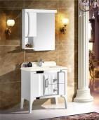 Floor Mounted Vintage Design Bathroom Cabinet