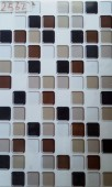 25 x 40cm Bathroom and Kitchen Wall Tile