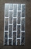 25 X 50 Spanish Outside Wall Tile