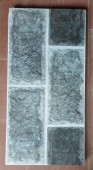 25 x 50 Spain Outside Wall (Grey)