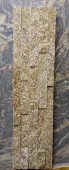 15cm X 60cm Natural Stone Wall Tile 9