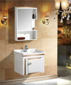 Eagle Standard Contemporary Bathroom Cabinet 2
