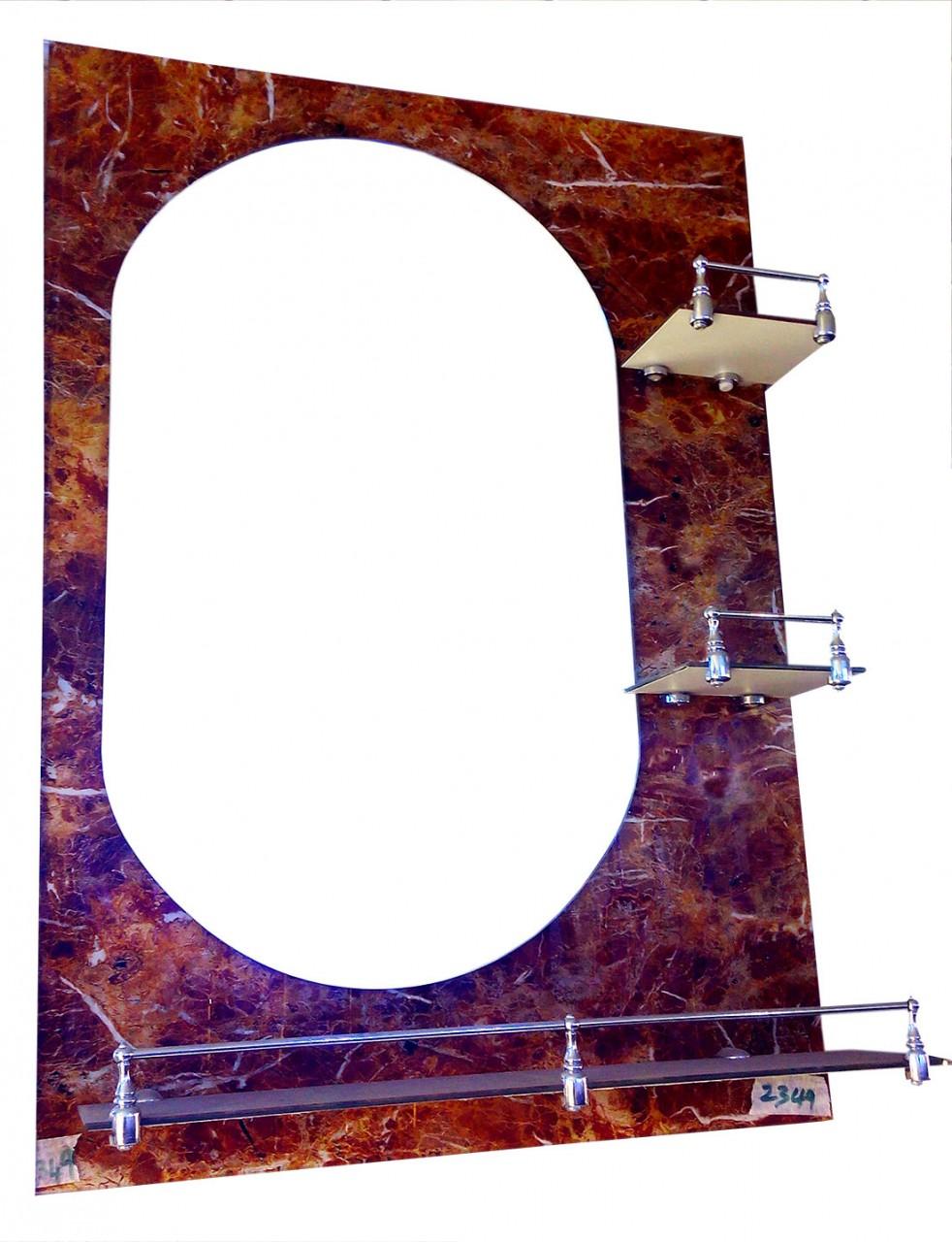 Fancy Wall Mirrors 2 Frakem