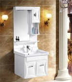 Aryla Classic Bathroom Vanity 5