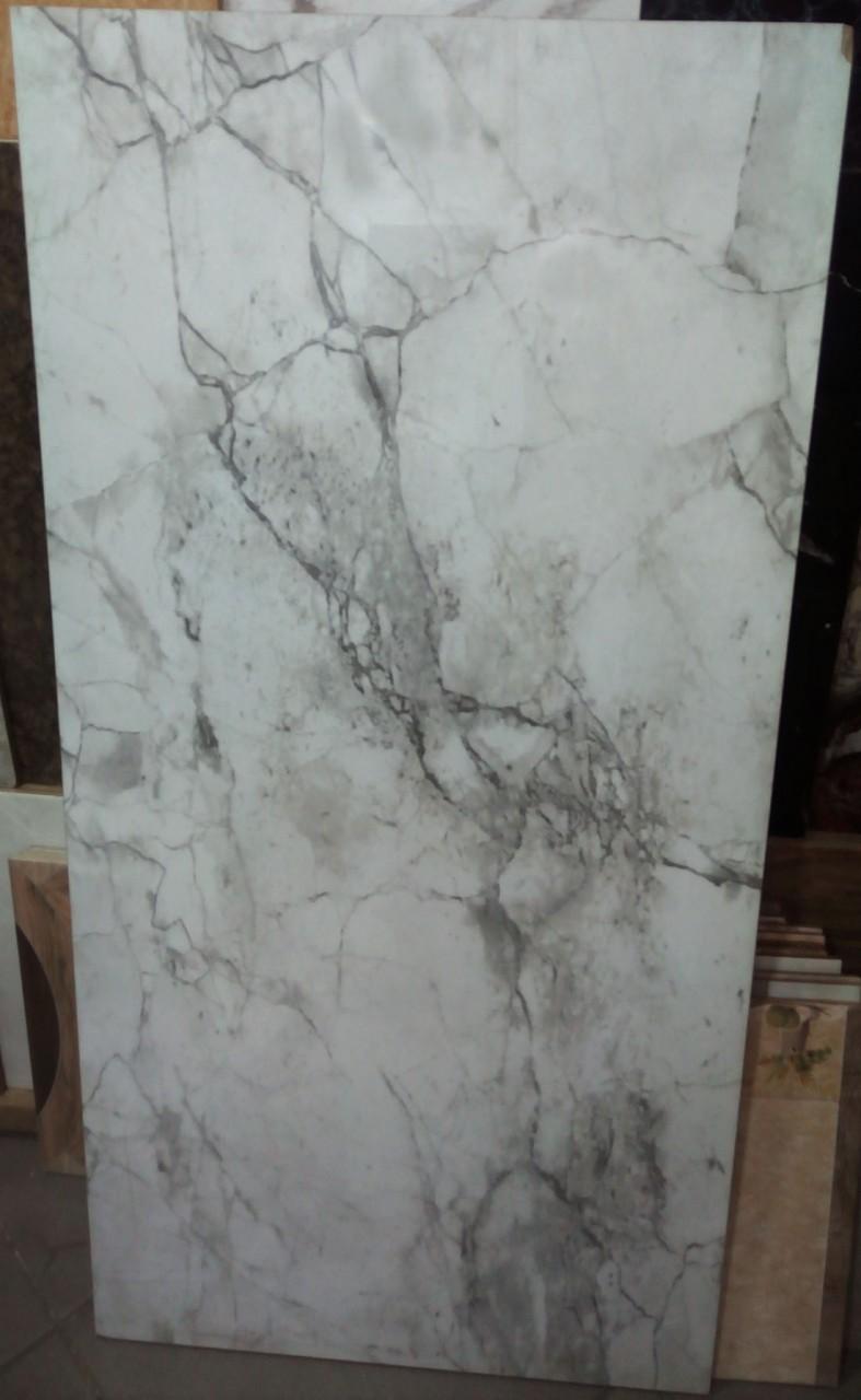 11cm x 11cm Porcelain Living Room Floor Tile (Spanish) - Frakem